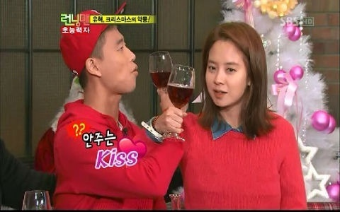 Song-Ji-Hyo-de-Running-Man-A-veces-no-me-gustaría-ser-emparejada-con-Gary